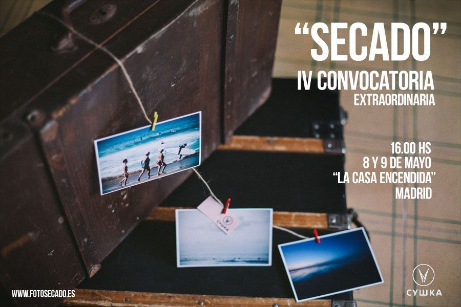 Фото проект Сушка в Испании